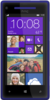 HTC 8X - Брянск